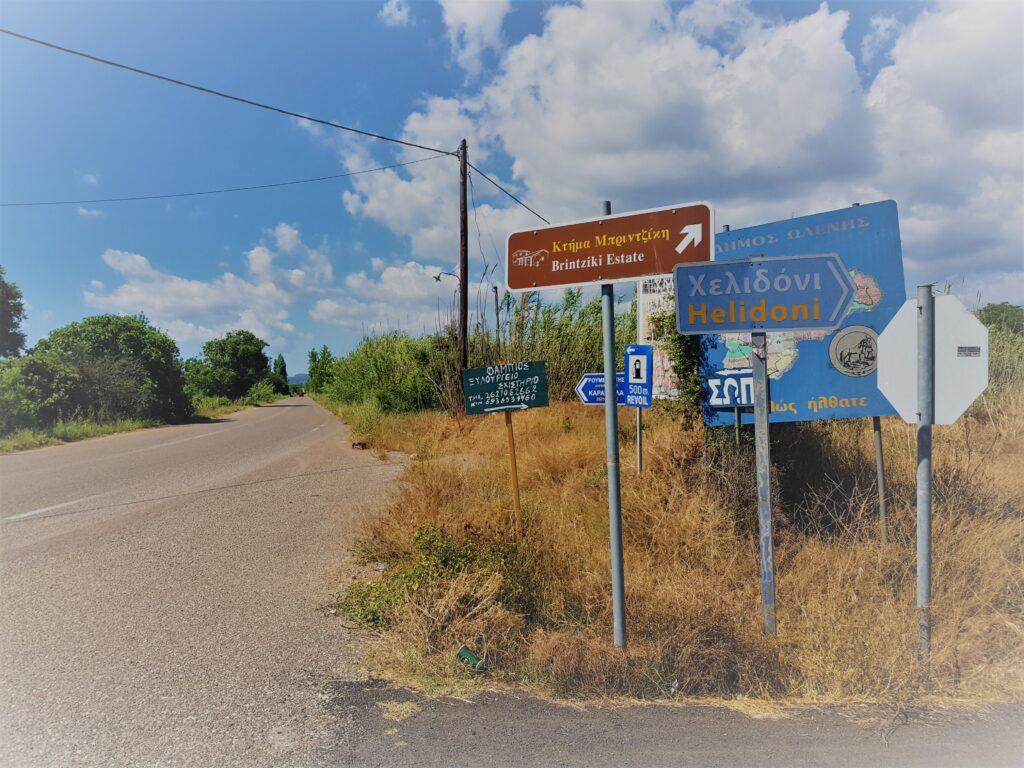Το Κτήμα Μπριτζίκη βρίσκεται στην περιοχή της Αρχαίας Ολυμπίας