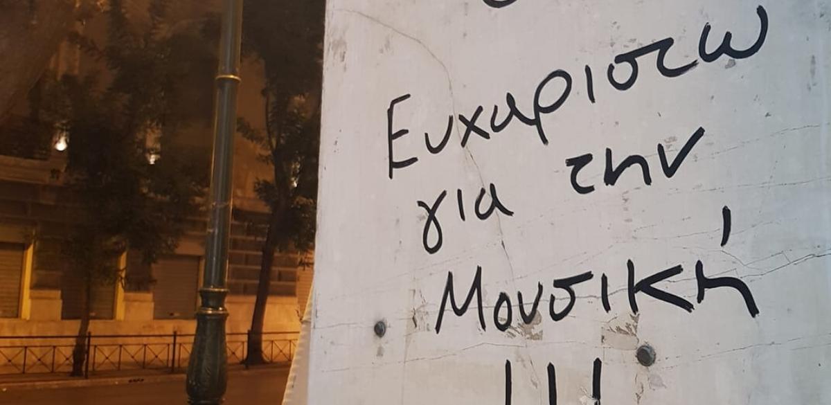 mikres_istories_polis_zvoura.gr