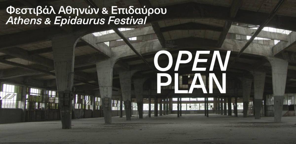 open_plan_zvoura.gr