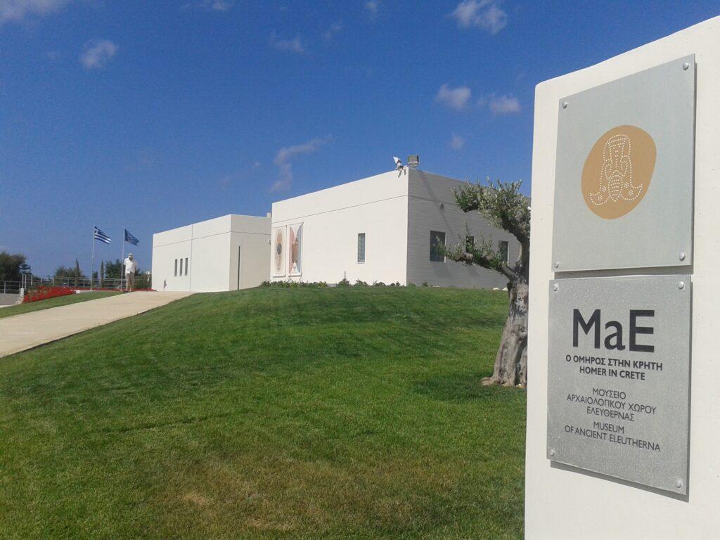 Είσοδος Μουσείου Αρχαιολογικού Χώρου Ελεύθερνας._zvoura.gr