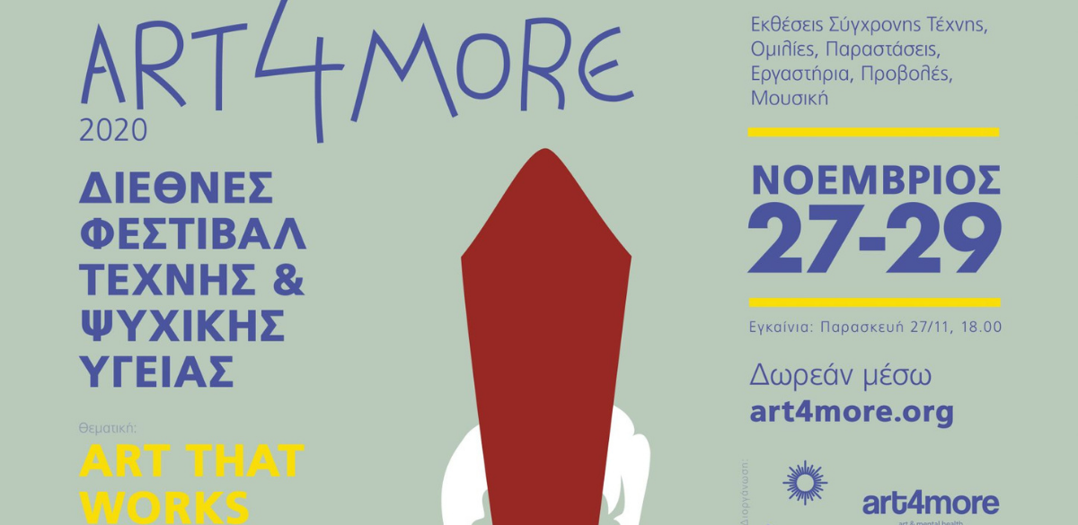 3o Διεθνές Φεστιβάλ Τέχνης και Ψυχικής Υγείας ART4MORE_zvoura.gr