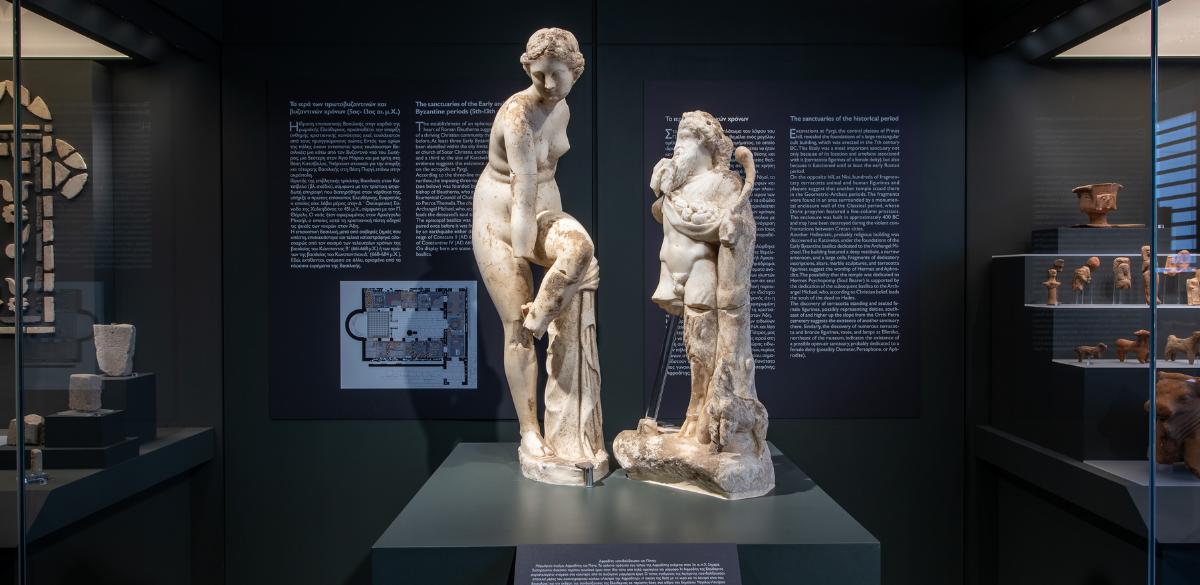 The statues of Afrodite & Pan_mouseio_elefthernas_zvoura.gr