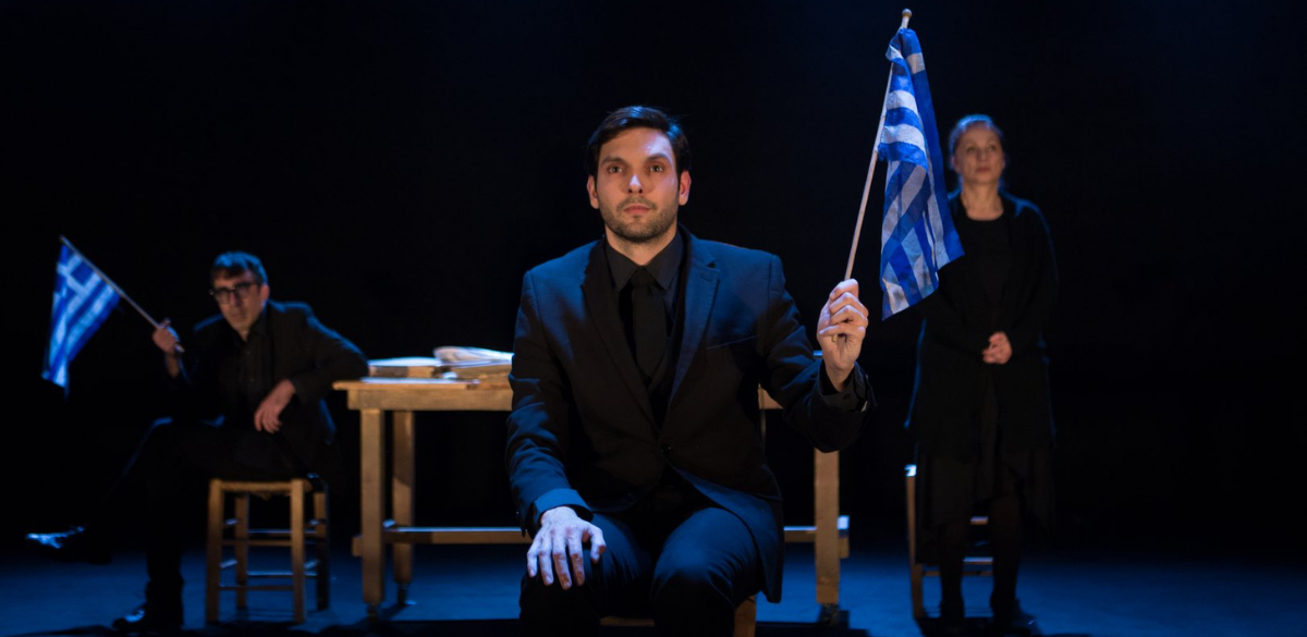Ο Αρίστος στο Θέατρο Πορεία_zvoura.gr