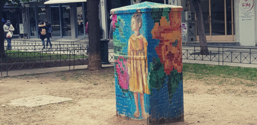 Πλατεία Φωκίωνος Νέγρη