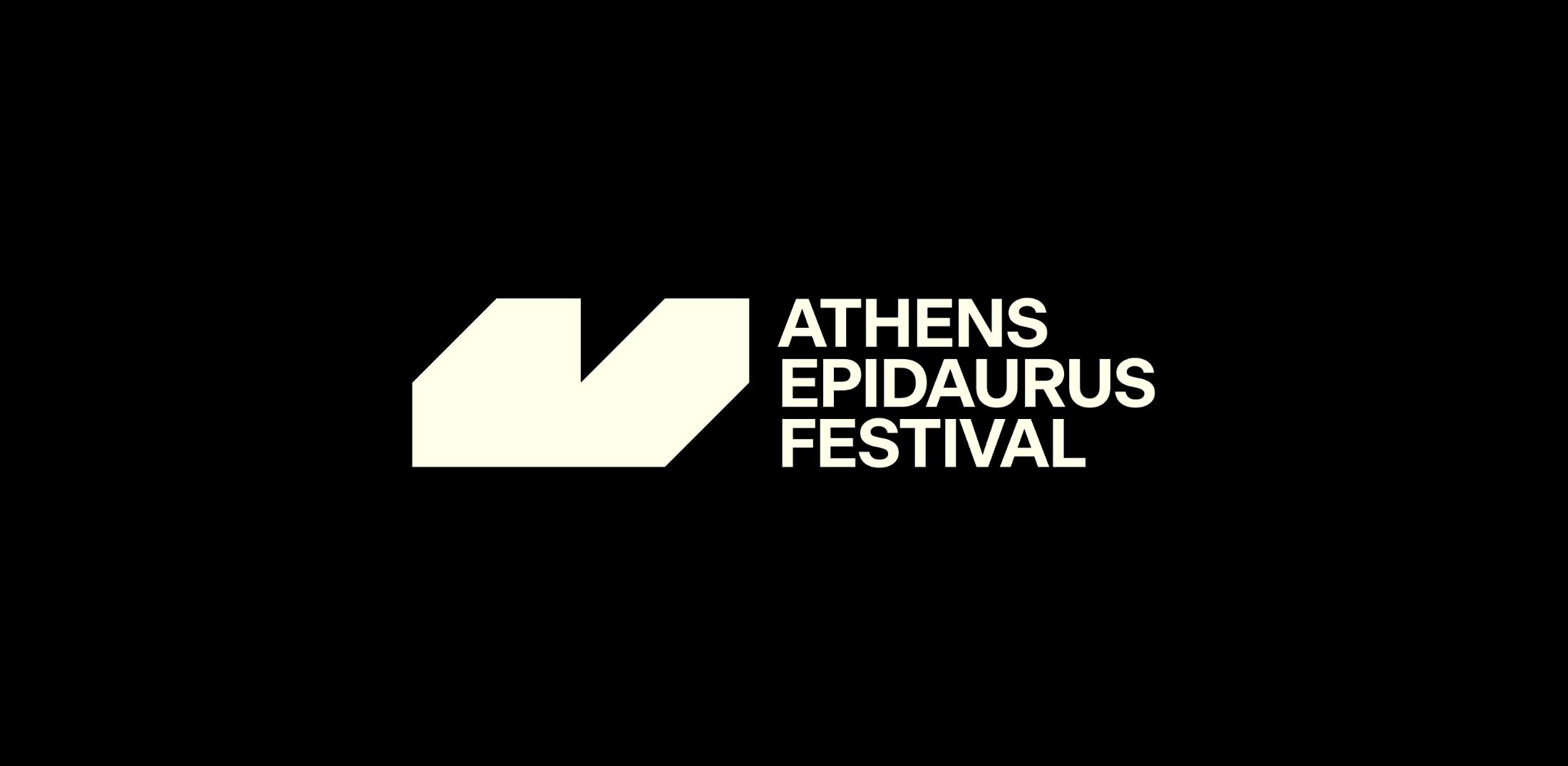 Το πρόγραμμα του Φεστιβάλ Αθηνών και Επιδαύρου 2021