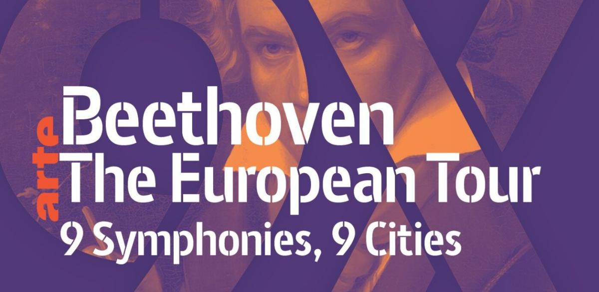 «Η Ευρώπη γιορτάζει τον Beethoven» 9 πόλεις – 9 συναυλίες – 9 Συμφωνίες