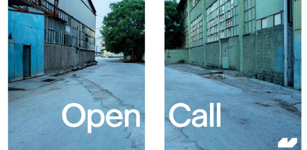 Open Call για το καλλιτεχνικό πρόγραμμα του Φεστιβάλ Αθηνών & Επιδαύρου 2022