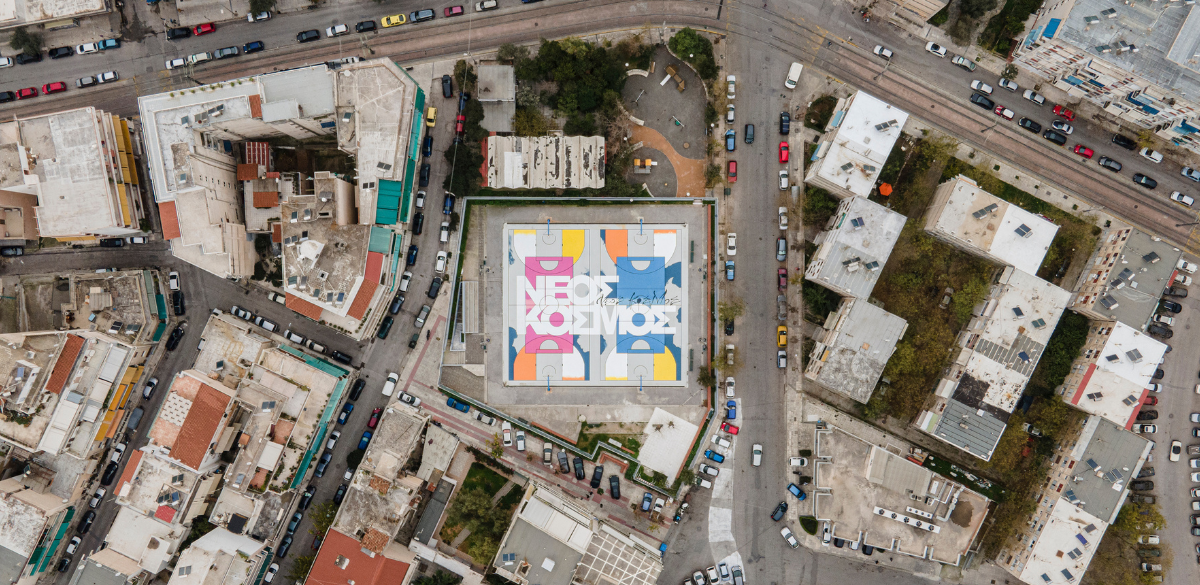Η Στέγη στη γειτονιά της δημιουργεί έναν Νέο Κόσμο