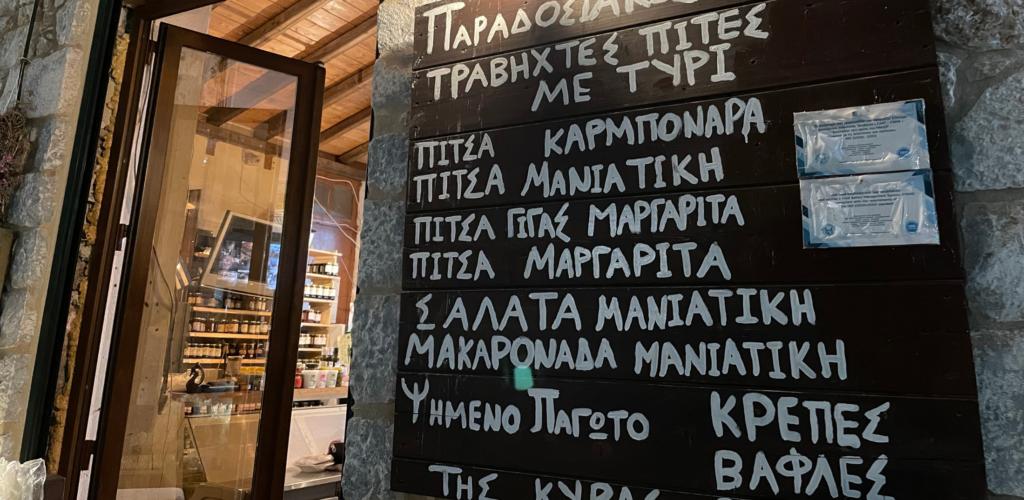 Αερόπολη © Zvoura.gr